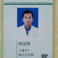 韩国强_好大夫在线· 智慧互联网医院