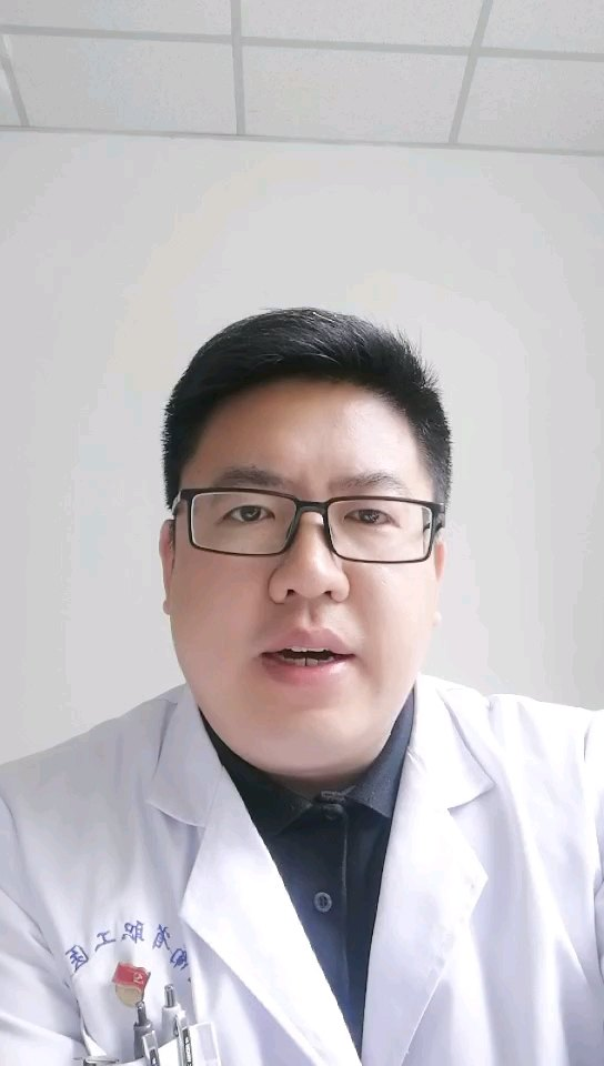 膀胱炎检查什么?