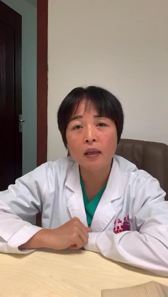 子宫肌瘤一定要做手术吗?