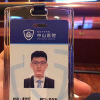 潘坤明_好大夫在线