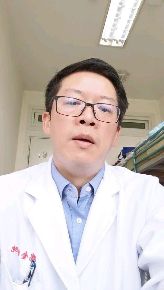 软骨肉瘤如何正确治疗