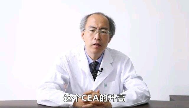 什么原因会导致癌胚抗原升高?