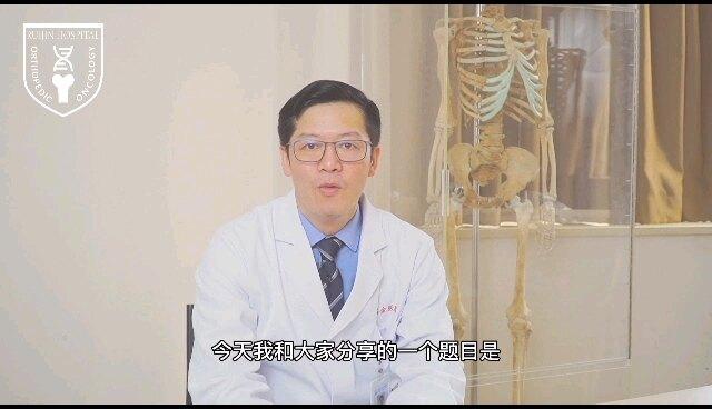 科普:四肢肿块有哪些疾病?