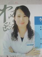 李乃芳医生