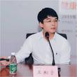 王翔宇_好大夫在线