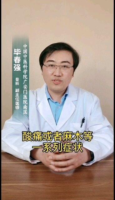不是所有的腰痛,就是椎间盘突出,一定要避免走入误区。