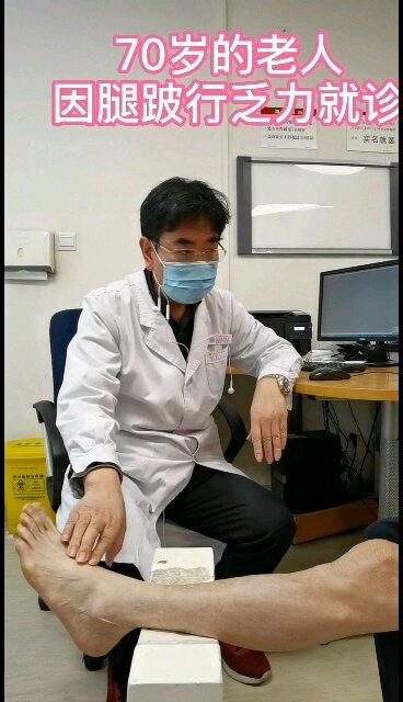 """拿出""""看足""""本领!血管外科医生如何接诊腿动脉硬化老人!"""
