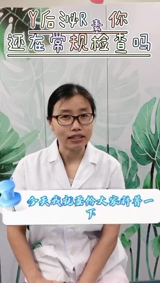 孕后泌乳素升高正常吗?