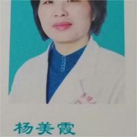 杨美霞_好大夫在线