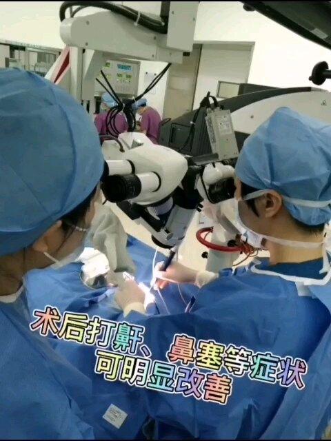 显微镜下低温等离子刀腺样体消融术微创无痛恢复快!