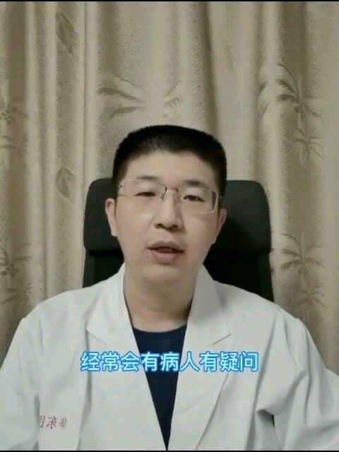 胆囊炎与胆石病是一回事吗?