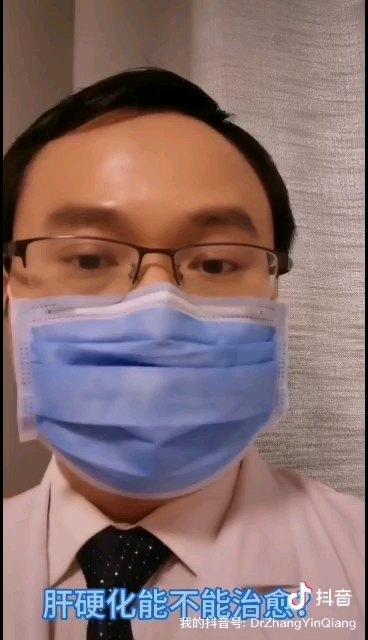 肝硬化治疗的误区,怎么分肝硬化是不是早期?